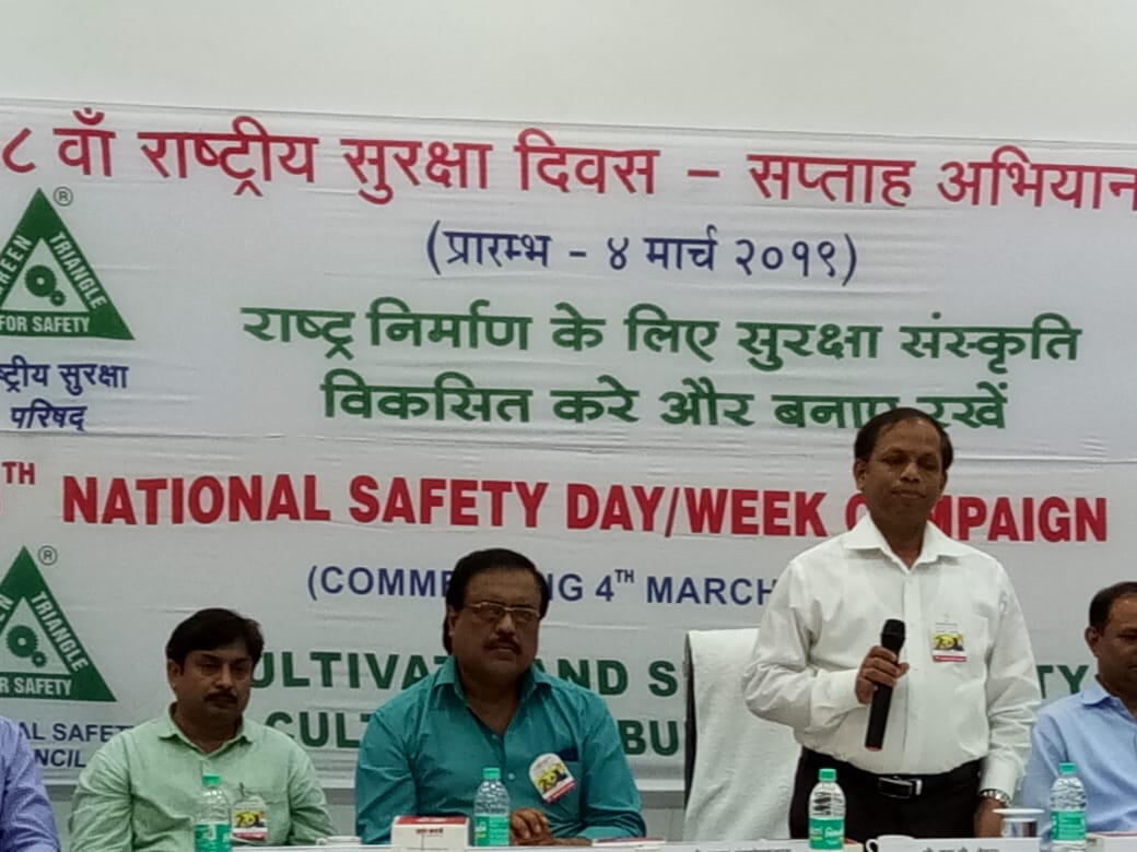 IGM Kolkata National Safety Week