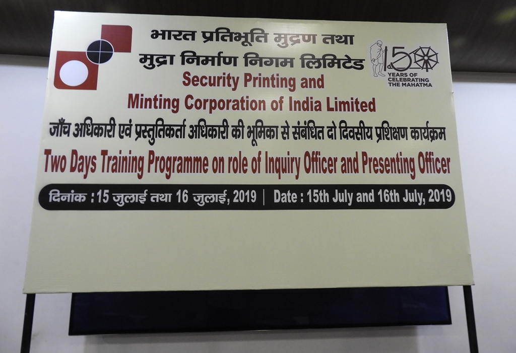 Training Programme on the role of Inquiry Officer and Presenting Officer held on 15th and 16th July at New Delhi